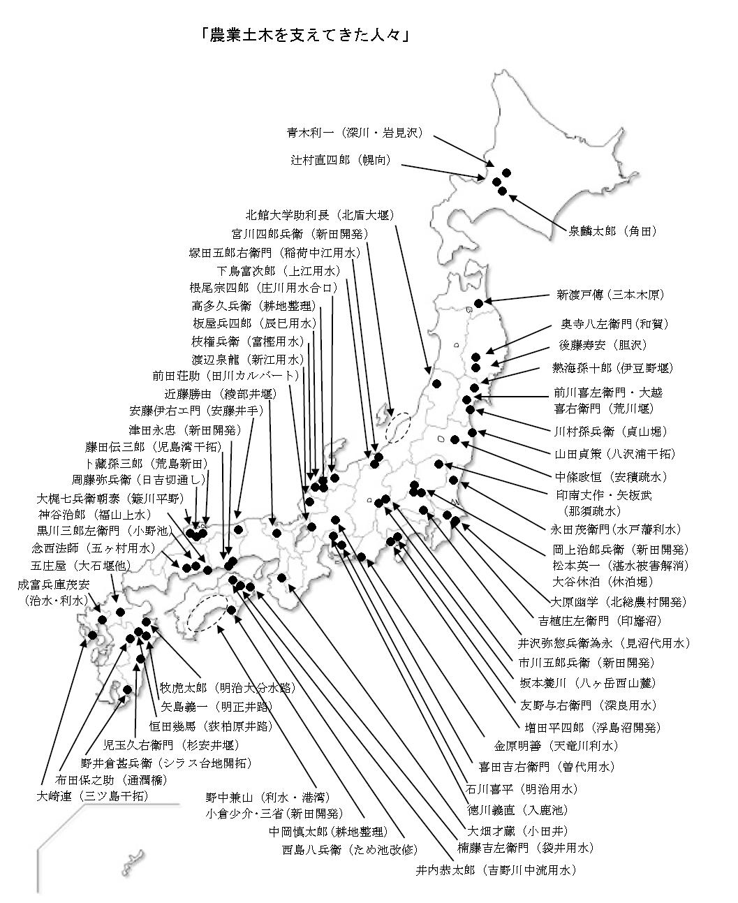 map-sasaetekitahitobito